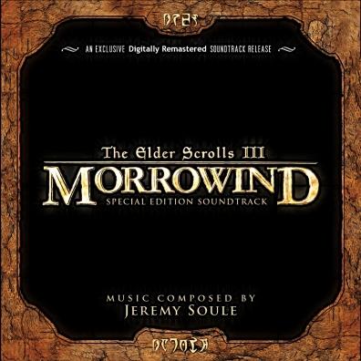 #3: Morrowind (Remake)
