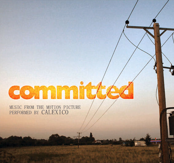 #1: Committed (Custom)
