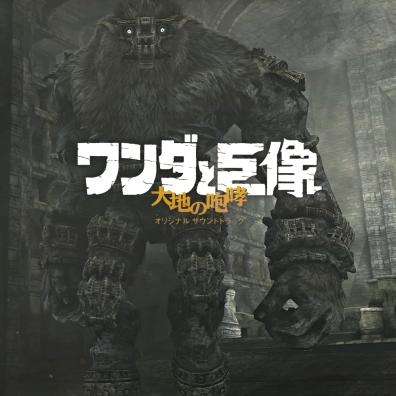 #9: Barba the Goliath