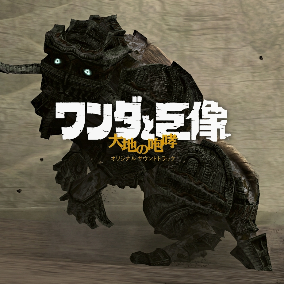 Shadow Of The Colossus Roar Of The Earth Hqcovers