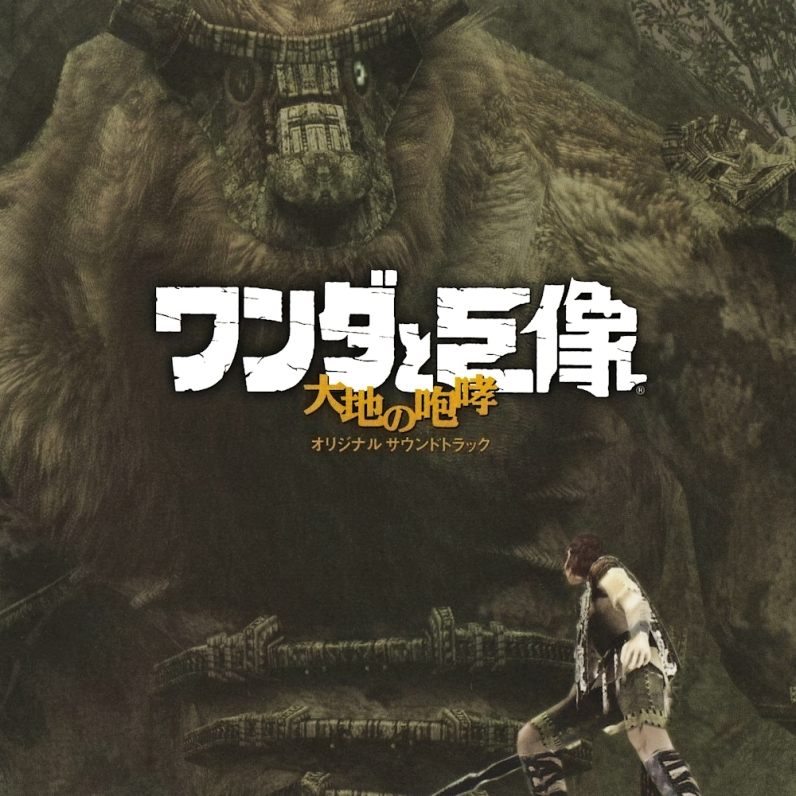 #1: Shadow of the Colossus (Remake)