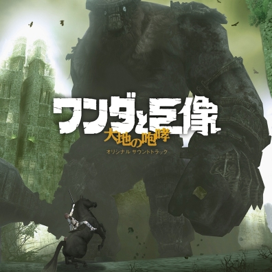 #2: Shadow of the Colossus (Custom)