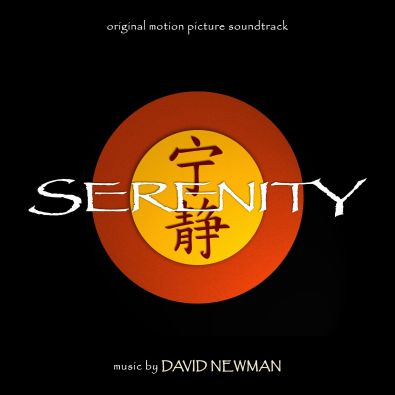 #5: Serenity (Custom)