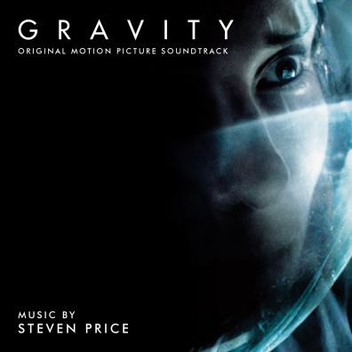 #2: Gravity (Remake)