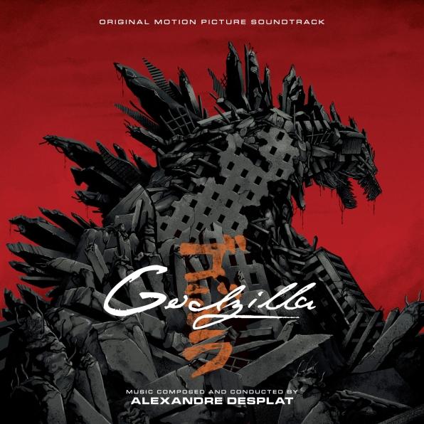 #7: Godzilla (Custom)