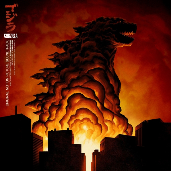 #8: Godzilla (Custom)