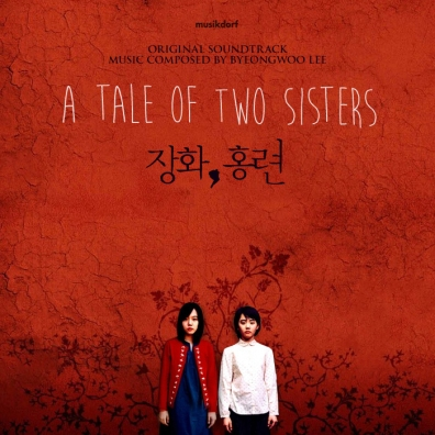 #6: A Tale of Two Sisters (Custom)