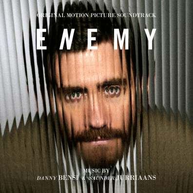 #3: Enemy (Custom)