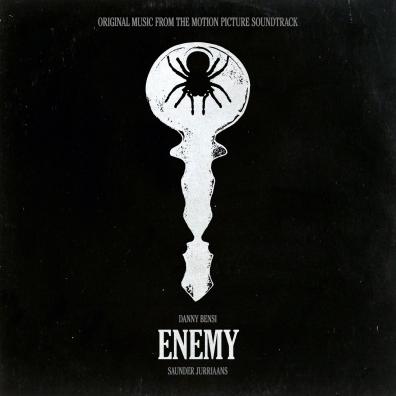 #4: Enemy (Custom)