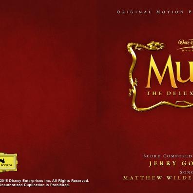 #21: Mulan (Custom)