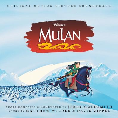 #1: Mulan (Custom)