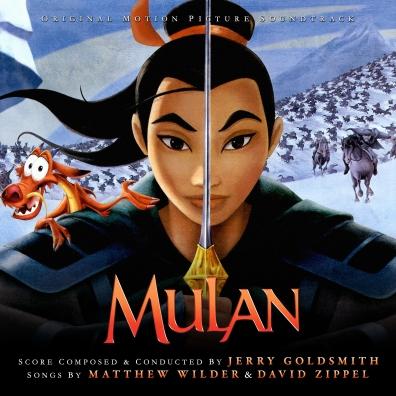#7: Mulan (Custom)