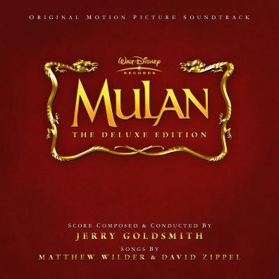 #19: Mulan (Custom)