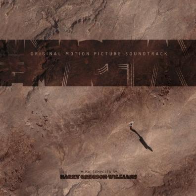 #4: The Martian (Custom)