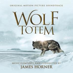 #6: Wolf Totem (Custom)