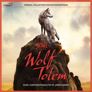 #8: Wolf Totem (Custom)