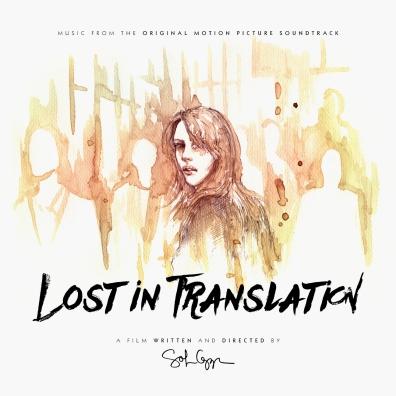 #15: Lost in Translation (Custom)