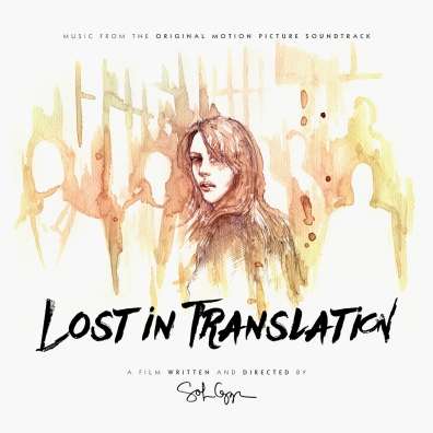 #15: Lost in Translation (Custom)