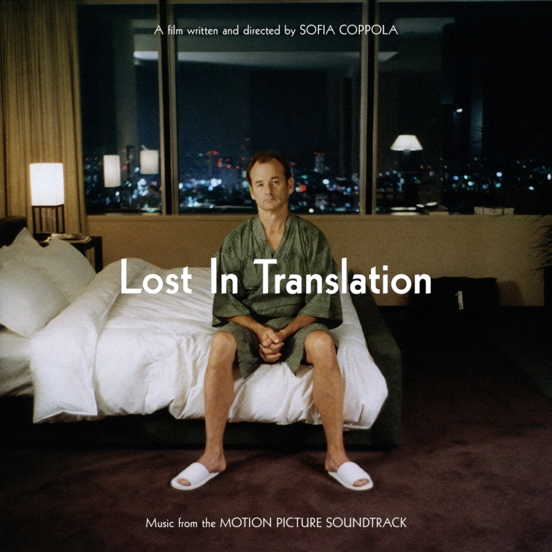 #1: Lost in Translation (Remake)