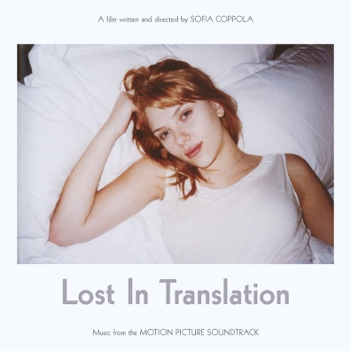 #2: Lost in Translation (Remake)