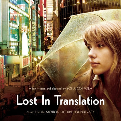 #4: Lost in Translation (Custom)