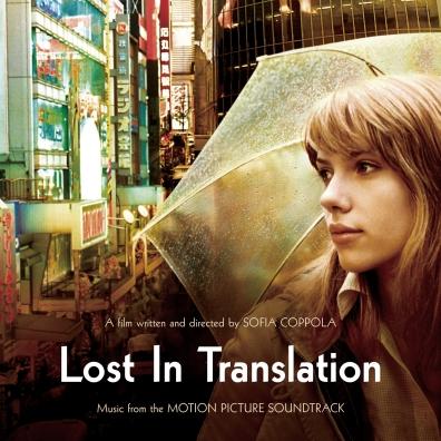 #4: Lost in Translation (Custom)