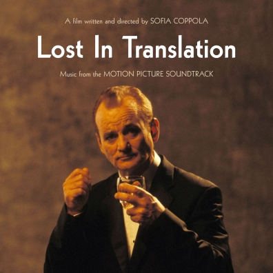 #6: Lost in Translation (Custom)