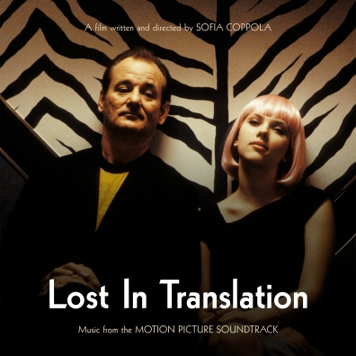 #5: Lost in Translation (Custom)