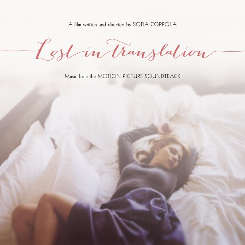 #12: Lost in Translation (Custom)