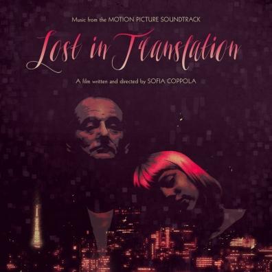 #13: Lost in Translation (Custom)