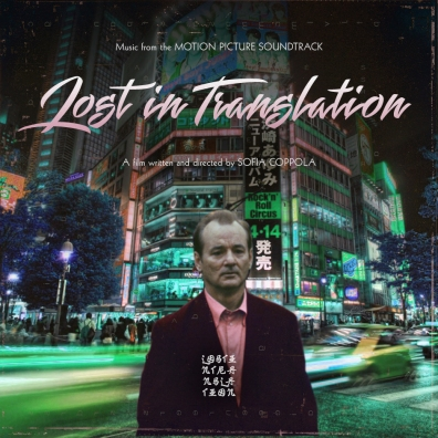 #14: Lost in Translation (Custom)