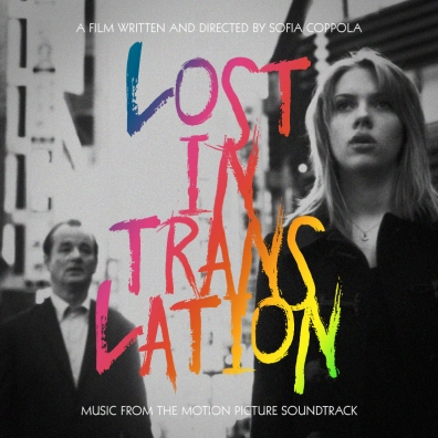 #9: Lost in Translation (Custom)