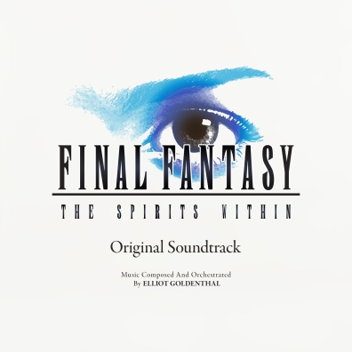#8: Final Fantasy: The Spirits Within (Custom)