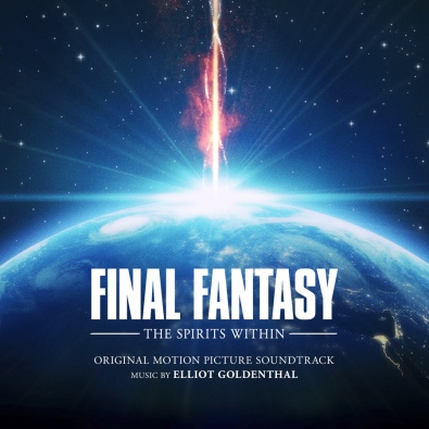 #5: Final Fantasy: The Spirits Within (Custom)