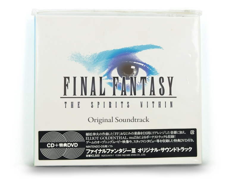 Final Fantasy: The Spirits Within (Japan Vinyl Mockup)