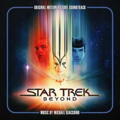 #9: Star Trek Beyond (Custom)