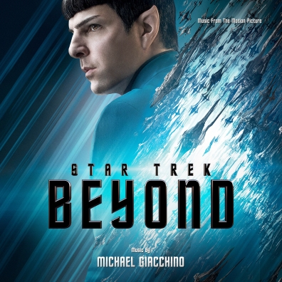 #17: Star Trek Beyond (Custom)