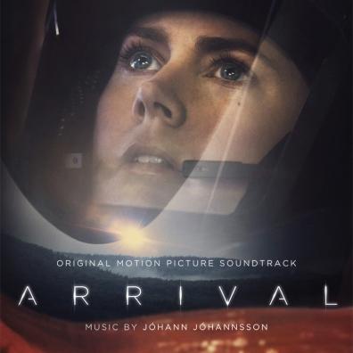 #14: Arrival (Custom)