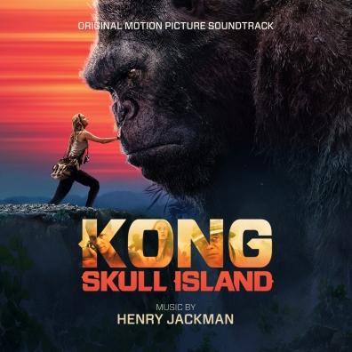 #7: Kong: Skull Island (Custom)