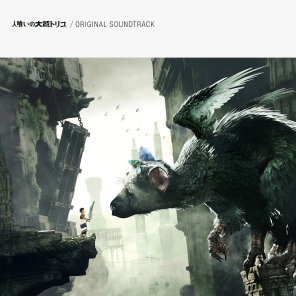 #18: End Titles: The Last Guardian Suite