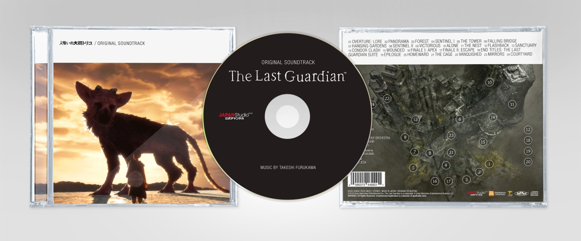 The Last Guardian (Alternate Mockup)
