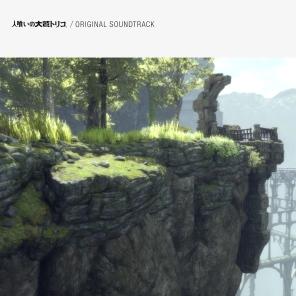 #2: Panorama