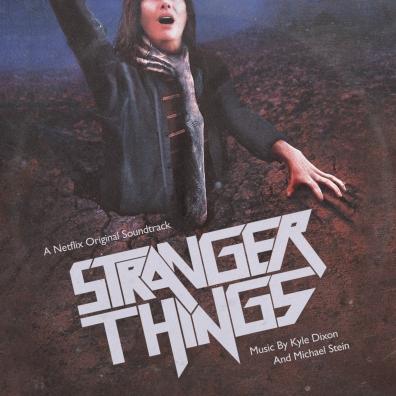 #9: Stranger Things (Custom)