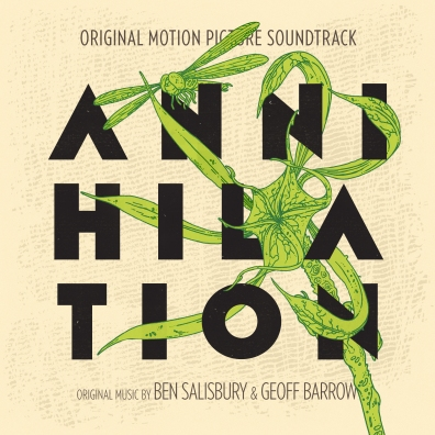 #4: Annihilation (Custom)