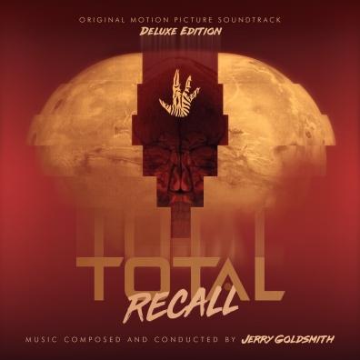 #11: Total Recall (Custom)