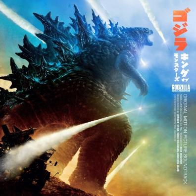 #9: Godzilla: King of the Monsters (Custom)