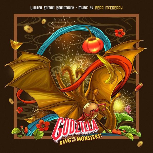 #23: Godzilla: King of the Monsters (Custom)