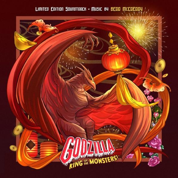 #22: Godzilla: King of the Monsters (Custom)