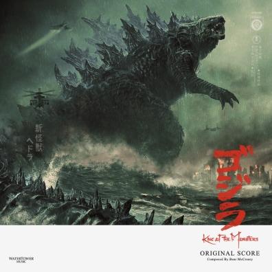 #7: Godzilla: King of the Monsters (Custom)